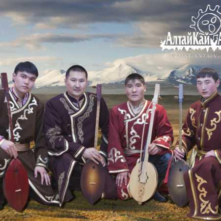 Altai Kai