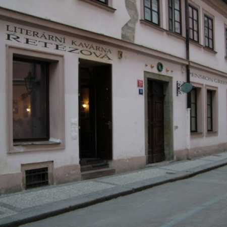 Literary Cafe Retezova