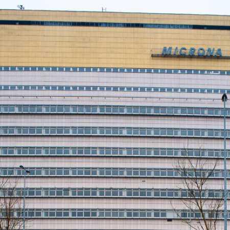 Microna