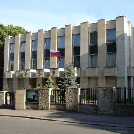 Ruské středisko vědy a kultury