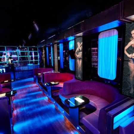 M1 Lounge Bar & Club