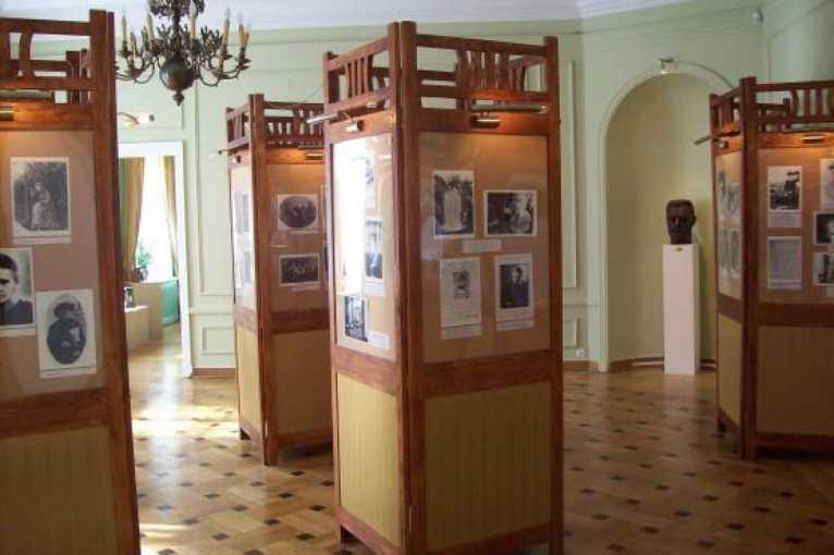 The Permanent Exhibition of The Muzeum Marii Skłodowskiej-Curie