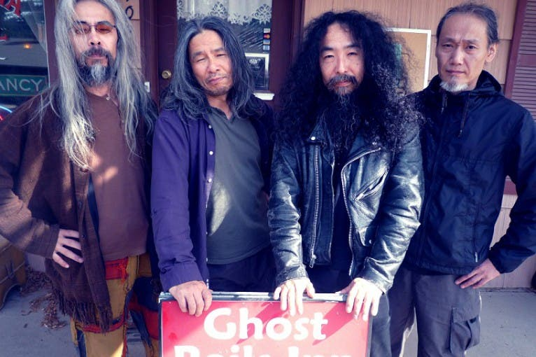 Acid Mothers Temple + support: Black Hole Constellation