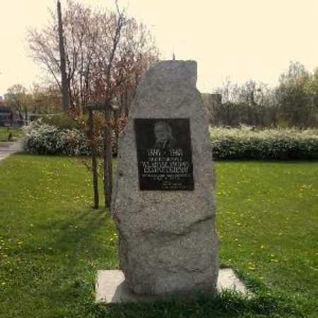 Park Czarneckiego