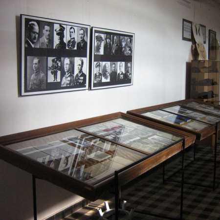 Muzeum Czynu Niepodległościowego