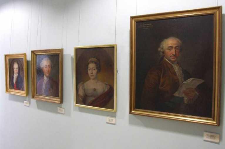 Galeria portretów