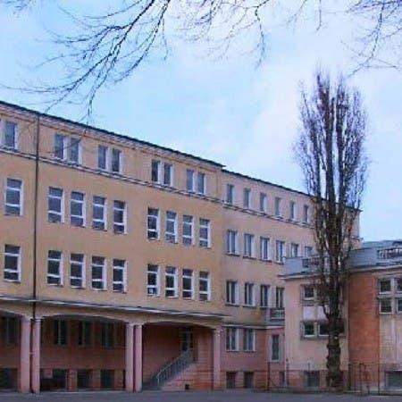 XXXVII LO im. Jarosława Dąbrowskiego w Warszawie