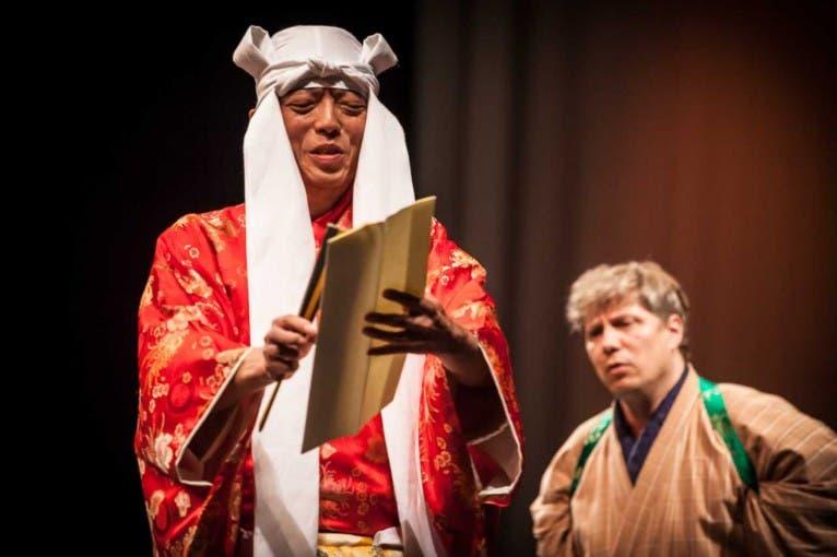 Kjógen – samurajská komedie z Kjóta