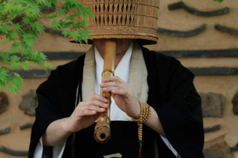 Music as Identity: Icchoken Shakuhachi Ensokai
