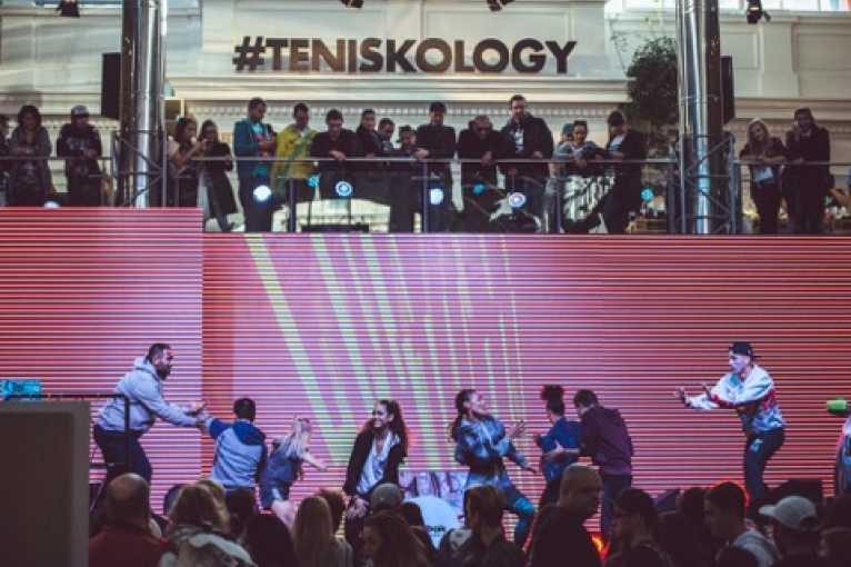 Teniskology 2017