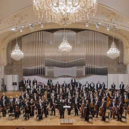 Slovenská filharmonie