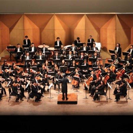 Ulsan Philharmonic Orchestra