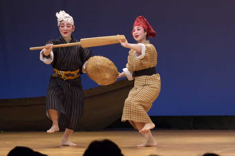 Japan Folk Festival – 4. 3. 2018
