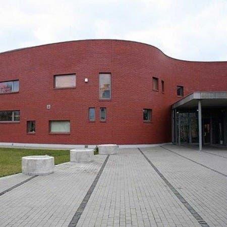 Białołęcki Ośrodek Kultury