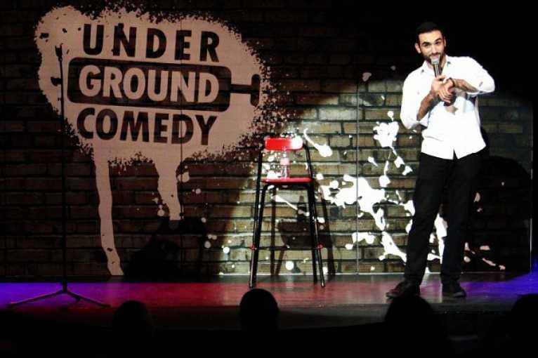 UGC Night Show