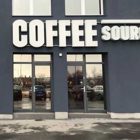 Coffee Source Showroom