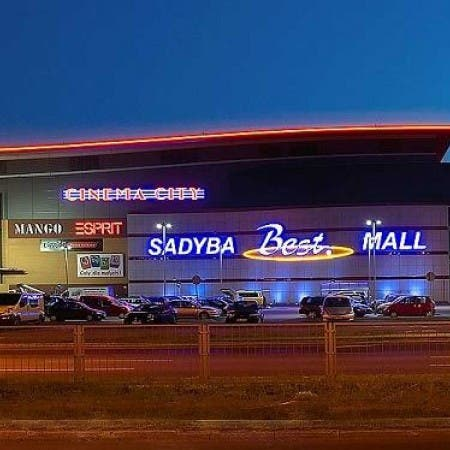 Sadyba Best Mall