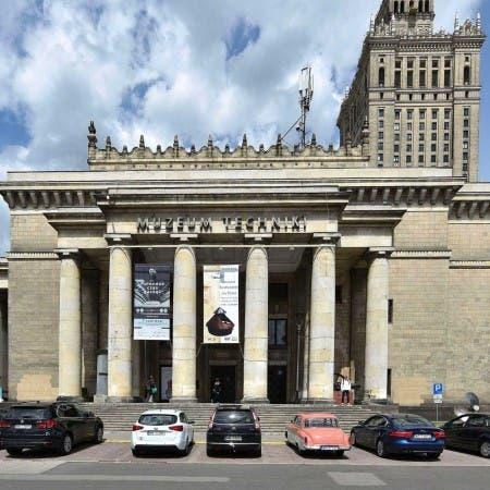Narodowe Muzeum Techniki