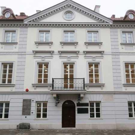 Maria Skłodowskiej-Curie Museum