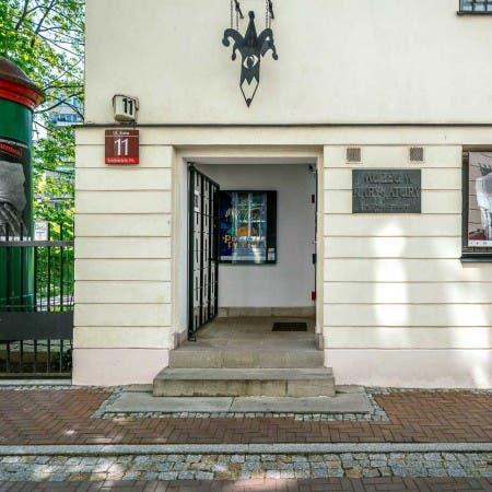 Muzeum Karykatury Polskiej