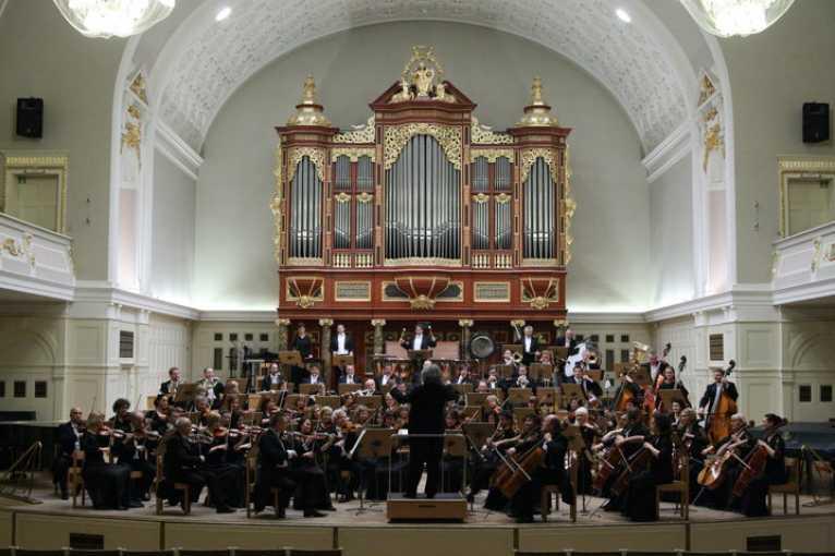 Poznan Philharmonic Orchestra