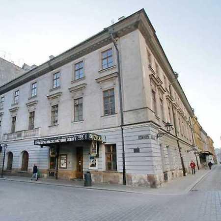Krakowskie Centrum Kinowe ARS