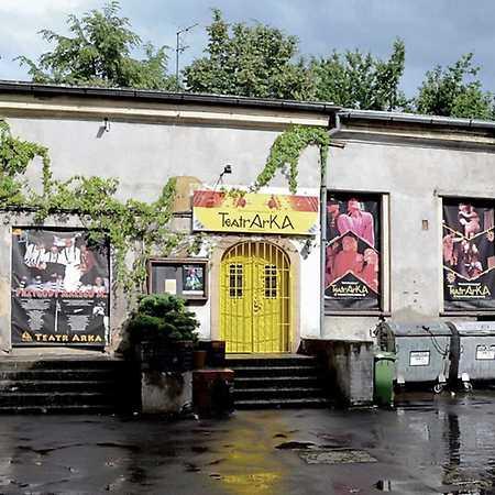 Teatr Arka