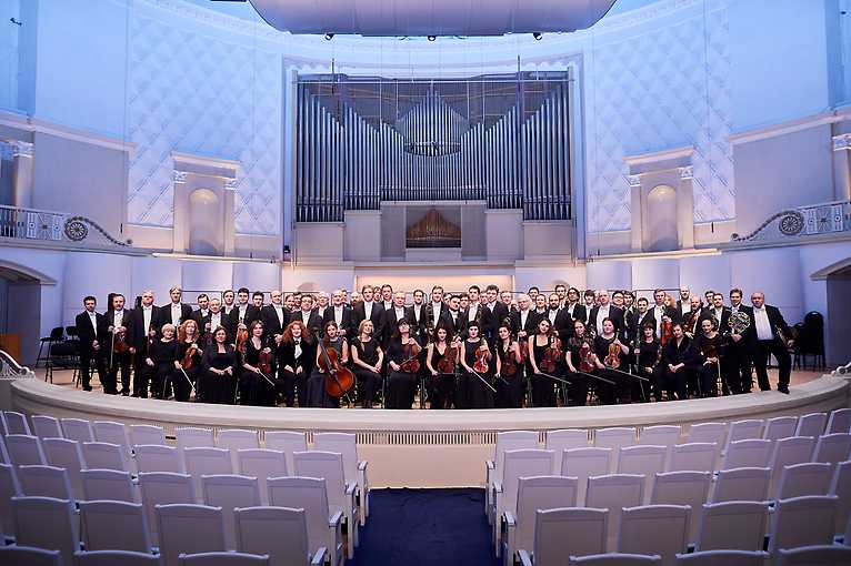 Russian National Orchestra & Anna Maria Staśkiewicz