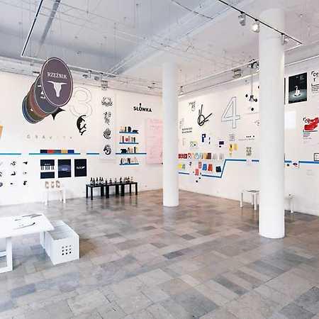 Dizajn Gallery
