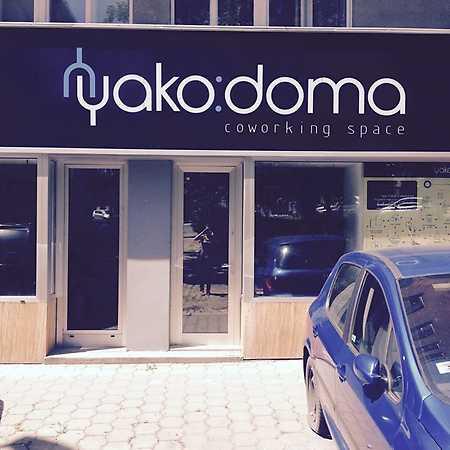 Yako doma