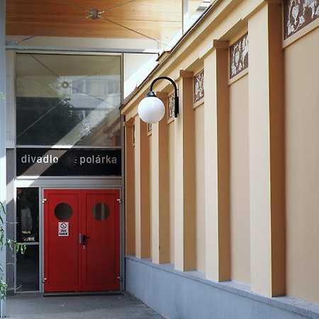 Polárka Theatre