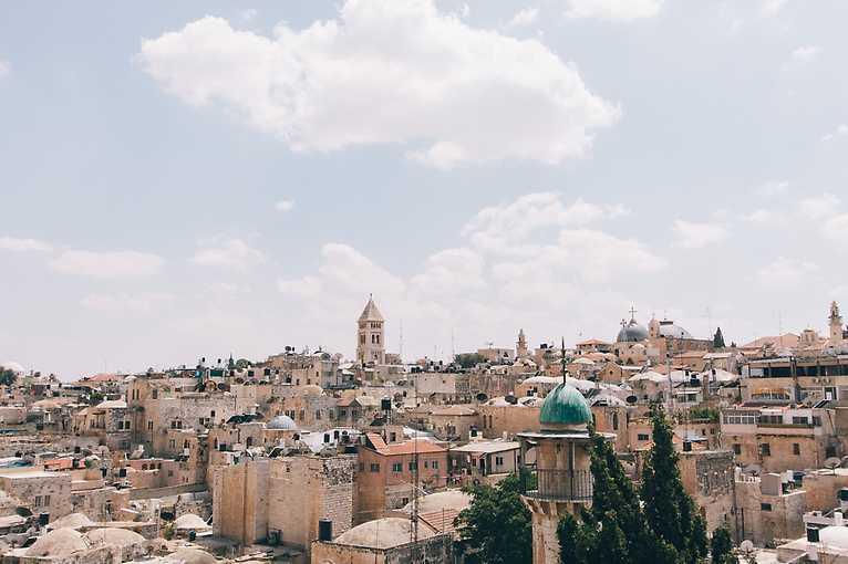 Żydowskie ABC: Ściana Płaczu