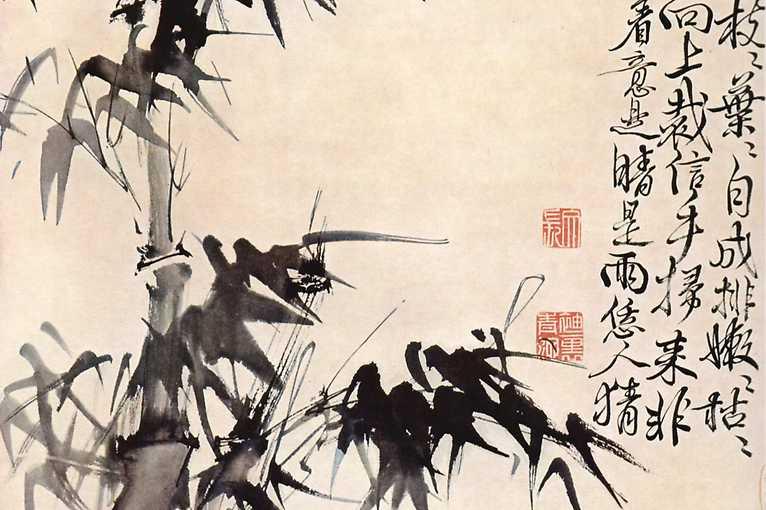 Asijská tušová malba