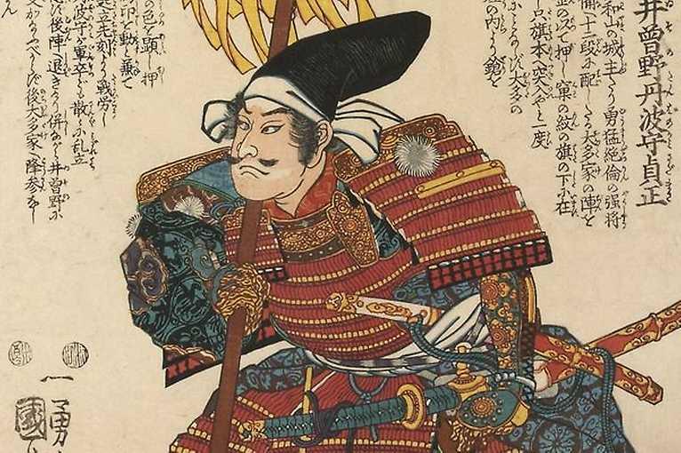 Alice Kraemerová: Gejša a samuraj