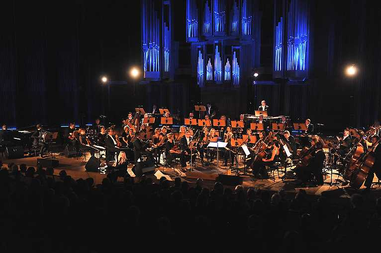 Doda & The Lublin Philharmonic Orchestra