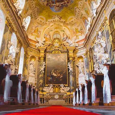 Zámecká kaple Valtice