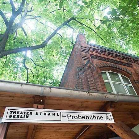 Theater Strahl - Probebühne