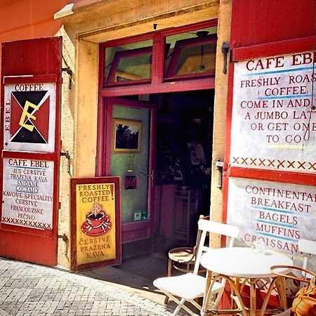 Ebel Coffee Farm
