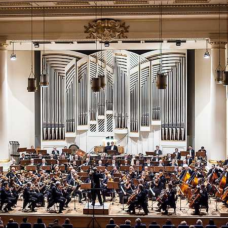 Cracow Philharmonic Orchestra
