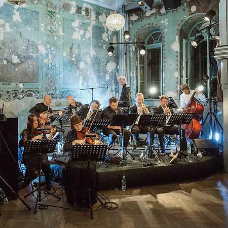 Mała Orkiestra Dancingowa