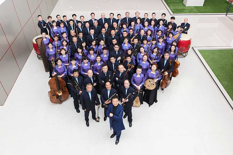 Musica Orbis 2019: Singapore Chinese Orchestra