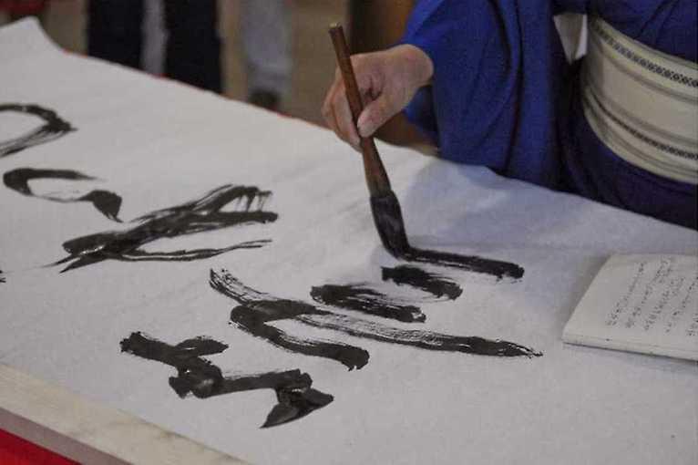 Kaligrafický workshop: Písmo a poezie, poezie a písmo