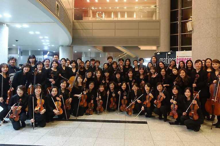 Korean Jinju Dabyot Symphony Youth Orchestra