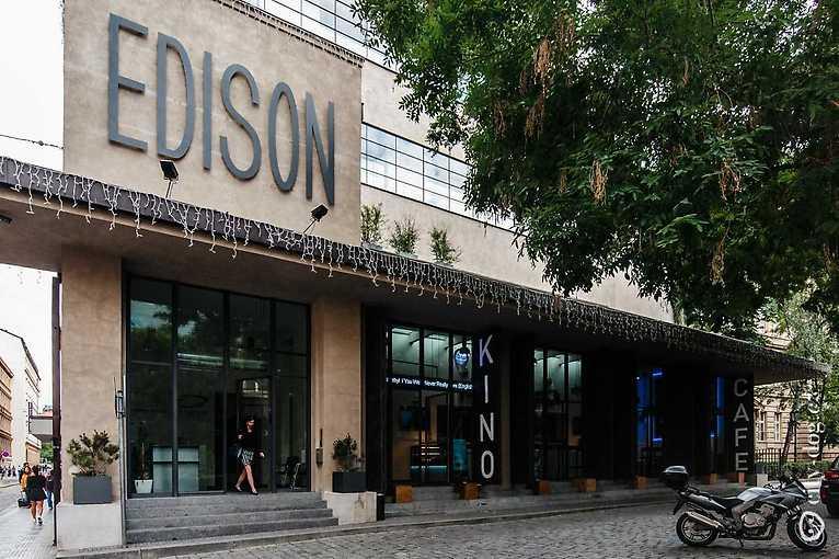 Den architektury: Palác Edison