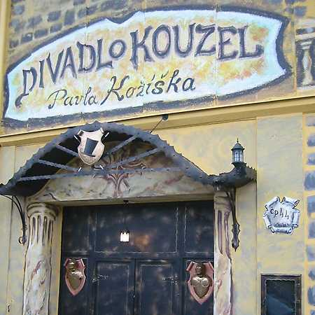 Pavel Kožíšek's Magic Theatre