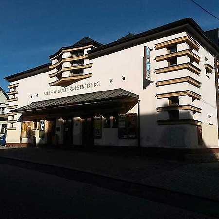 Městské kulturní středisko Vimperk