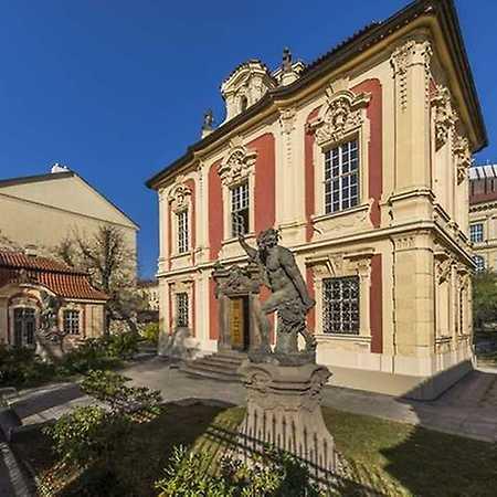 Antonín Dvořák Museum