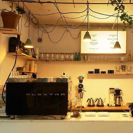 Hałas Vinyl+Coffee