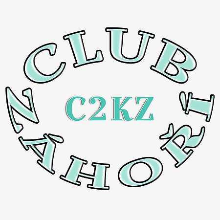 Club Záhoří