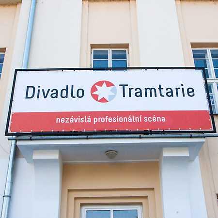 Tramtarie Theatre